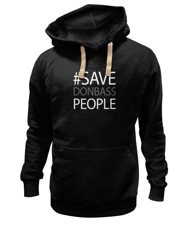 Толстовка Wearcraft Premium унисекс Printio Save donbass people майка классическая printio save donbass people
