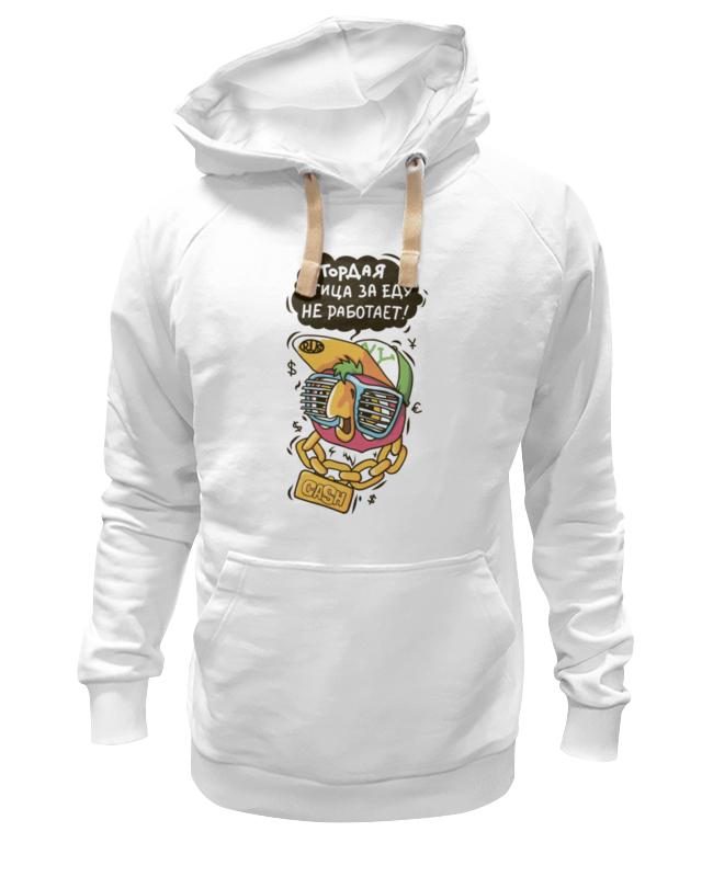 Толстовка Wearcraft Premium унисекс Printio Joy! футболка wearcraft premium printio joy