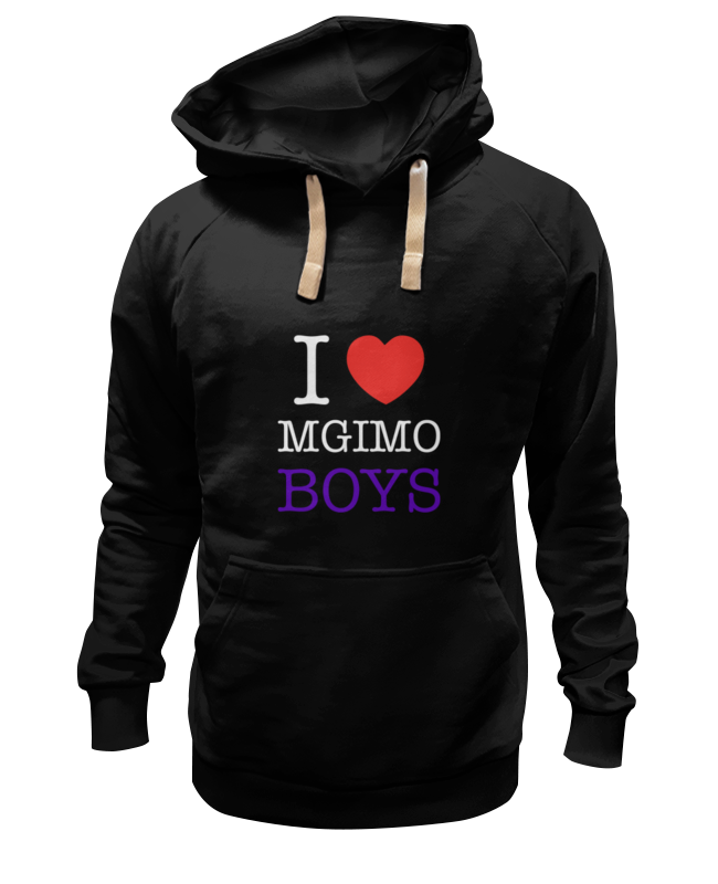 Printio I love mgimo boys толстовка wearcraft premium унисекс printio eyes boys