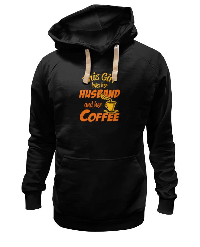 Printio Эта девушка любит своего мужа и кофе недорого