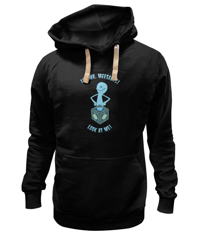 Толстовка Wearcraft Premium унисекс Printio Mr. meeseeks (rick and morty) толстовка wearcraft premium унисекс printio мистер мисикс рик и морти