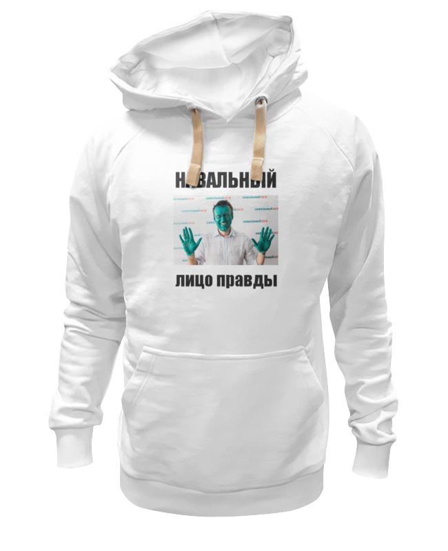 Printio Навальный лицо правды футболка wearcraft premium printio тони монтана лицо со шрамом
