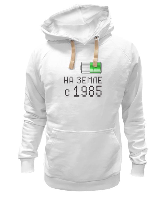 Printio На земле с 1985 футболка wearcraft premium slim fit printio на земле с 1985