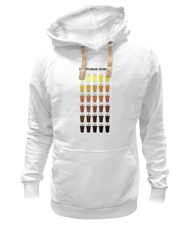 Толстовка Wearcraft Premium унисекс Printio 30 оттенков пенного футболка wearcraft premium printio 30 оттенков пенного