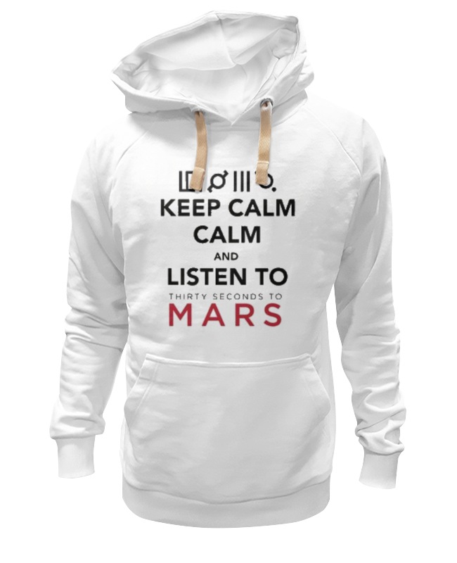 Толстовка Wearcraft Premium унисекс Printio Keep calm and listen to 30stm футболка wearcraft premium slim fit printio keep calm and listen to nirvana