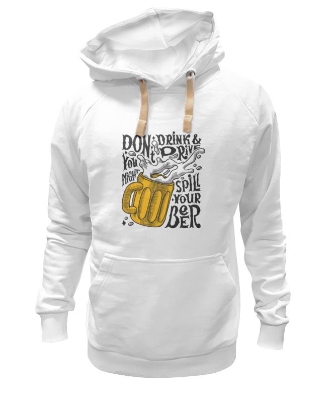 Толстовка Wearcraft Premium унисекс Printio Не пей моё пиво толстовка wearcraft premium унисекс printio пей кофе