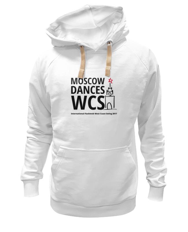 Printio Moscow dances wcs (ifwcs 2017) толстовка wearcraft premium унисекс printio moscow