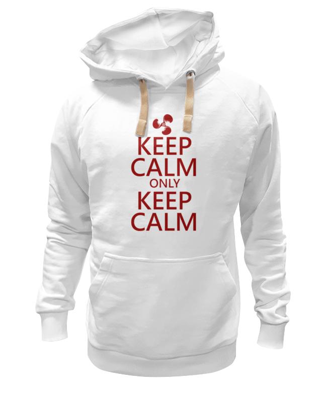 Толстовка Wearcraft Premium унисекс Printio Keep calm свитшот унисекс хлопковый printio keep calm