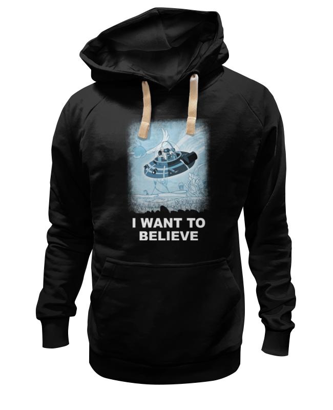 все цены на Толстовка Wearcraft Premium унисекс Printio I want to believe. рик и морти