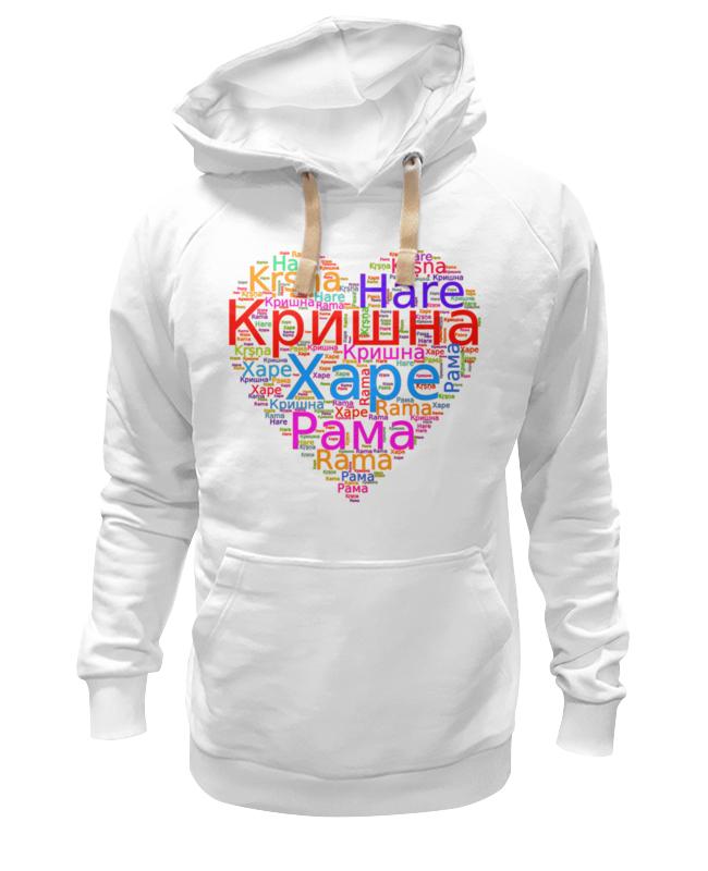 все цены на Толстовка Wearcraft Premium унисекс Printio Харе кришна мантра на русском и транслите онлайн