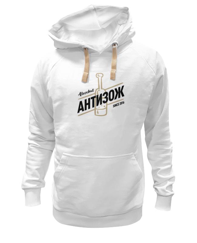 Толстовка Wearcraft Premium унисекс Printio Alcochat hoodie white hoodie feelj hoodie