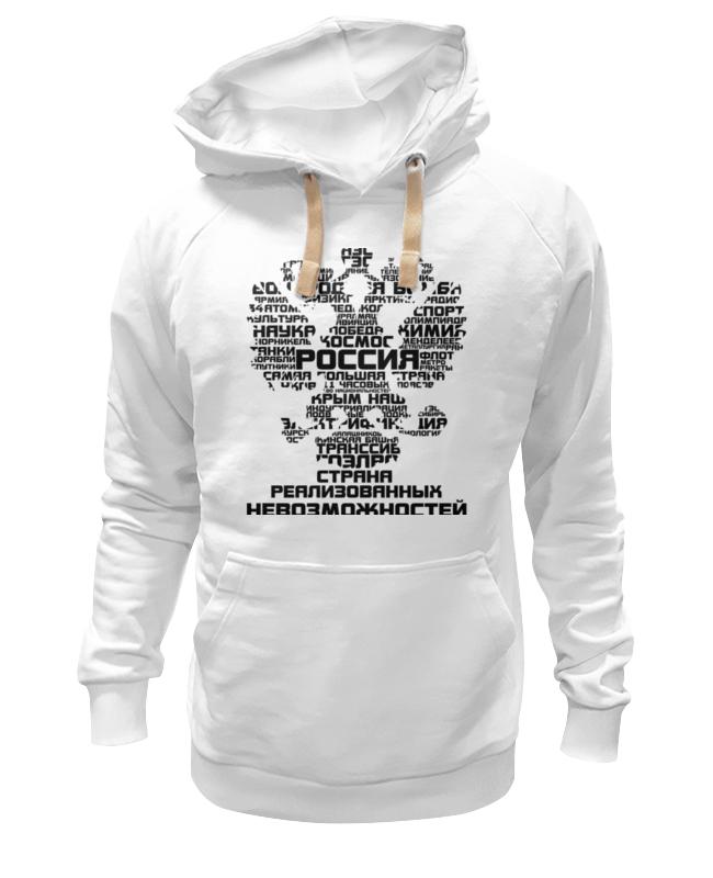 Толстовка Wearcraft Premium унисекс Printio Россия