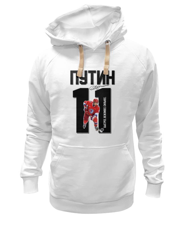 Толстовка Wearcraft Premium унисекс Printio Путин 11 хоккеист толстовка wearcraft premium унисекс printio путин 11 хоккеист