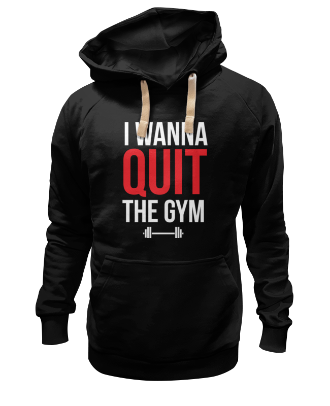 Толстовка Wearcraft Premium унисекс Printio I wanna quit the gym i wanna go home