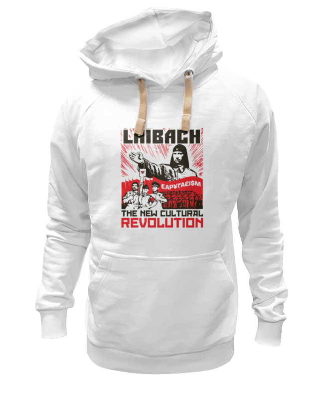 Толстовка Wearcraft Premium унисекс Printio Laibach / the new cultural revolution david jackman the compliance revolution