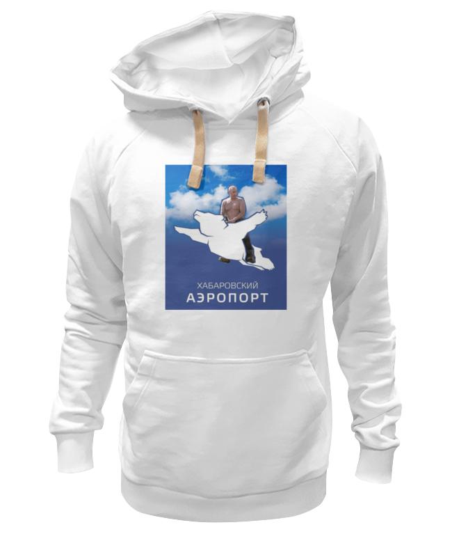 Printio Хабаровский аэропорт с путиным детская футболка классическая унисекс printio хабаровский аэропорт с путиным