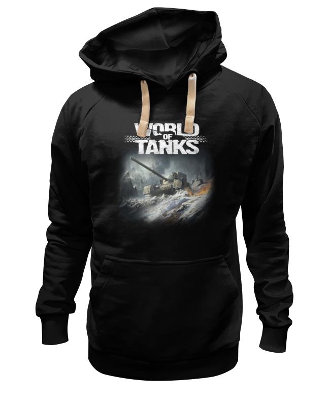Толстовка Wearcraft Premium унисекс Printio World of tanks толстовка wearcraft premium унисекс printio world of tanks type 59