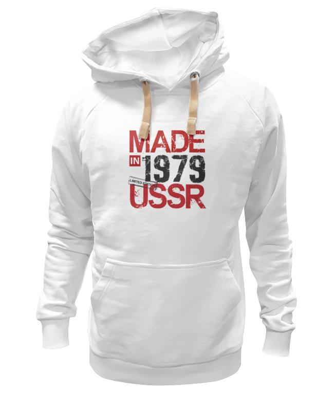 Printio 1979 год рождения футболка wearcraft premium slim fit printio 1979 год рождения