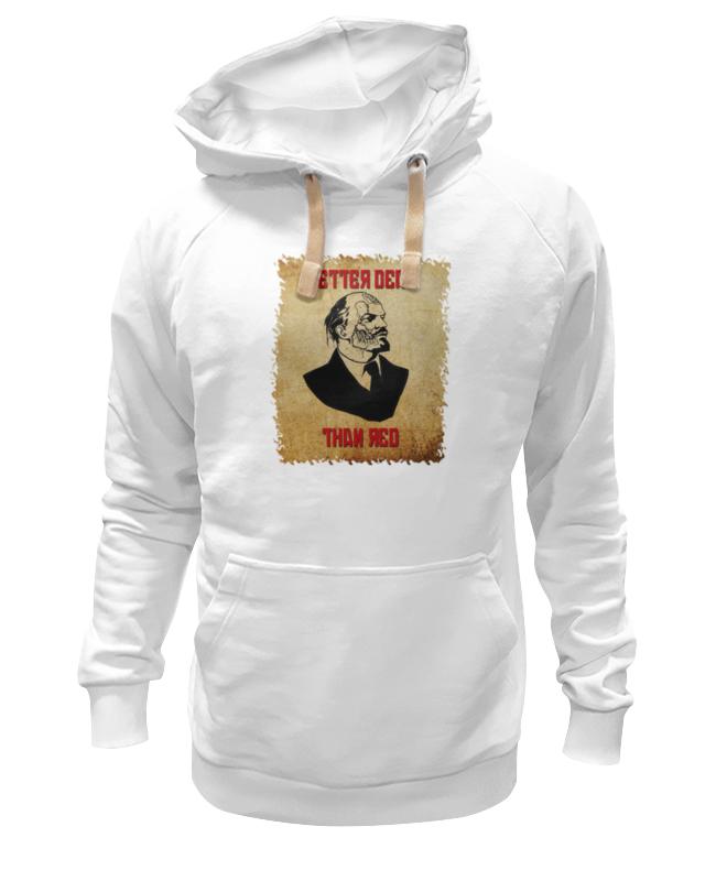 Толстовка Wearcraft Premium унисекс Printio Lenin russian zombie boss толстовка wearcraft premium унисекс printio yes boss