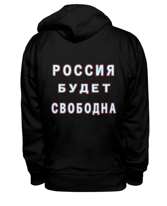 Printio Лозунг россия будет свободна! гантель литая titan 7 кг