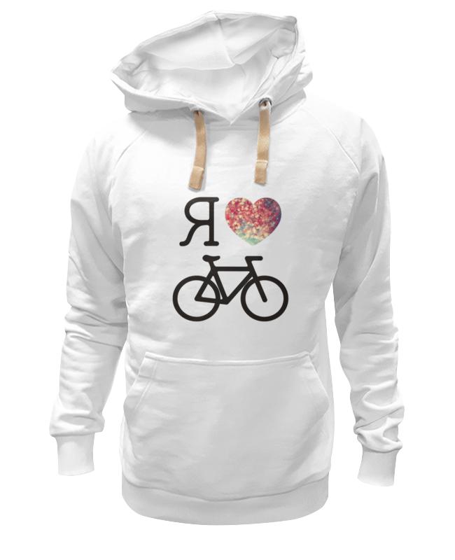 Толстовка Wearcraft Premium унисекс Printio I love biking толстовка wearcraft premium унисекс printio love i m yours