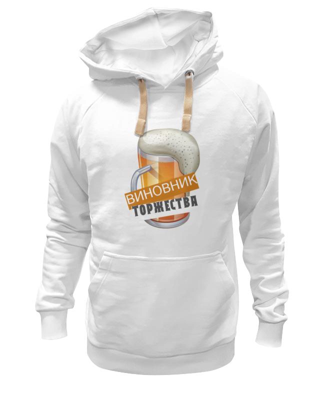 Толстовка Wearcraft Premium унисекс Printio Виновник торжества