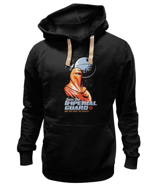 Толстовка Wearcraft Premium унисекс Printio Звёздные войны. join the imperial guard! свитшот унисекс с полной запечаткой printio звёздные войны join the imperial guard