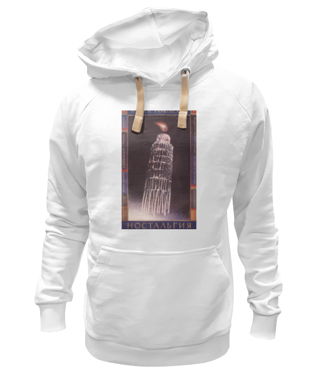 Толстовка Wearcraft Premium унисекс Printio Афиша к фильму ностальгия, 1988 г. футболка wearcraft premium printio афиша к фильму пышка 1935 г