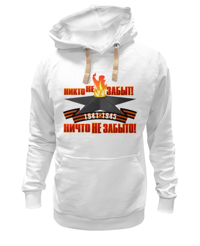 Толстовка Wearcraft Premium унисекс Printio Никто не забыт! никто не обижается