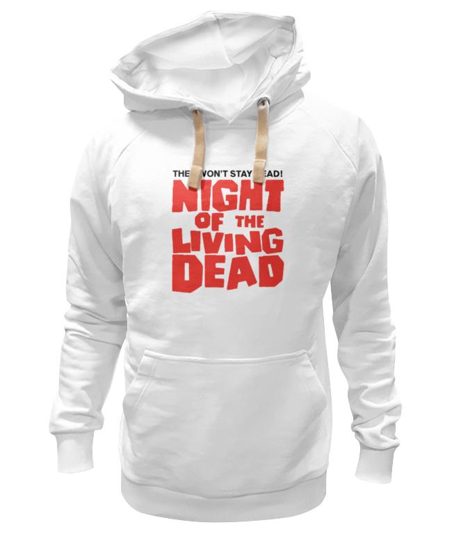 Толстовка Wearcraft Premium унисекс Printio Ночь живых мертвецов (ходячие мертвецы) артем тихомиров ночь мертвых живых