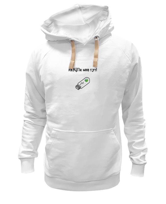 Толстовка Wearcraft Premium унисекс Printio Мемы сбертеха. эцп электронная цифровая подпись в уфе