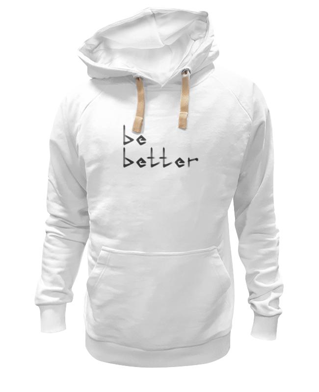 Printio Be better цены онлайн