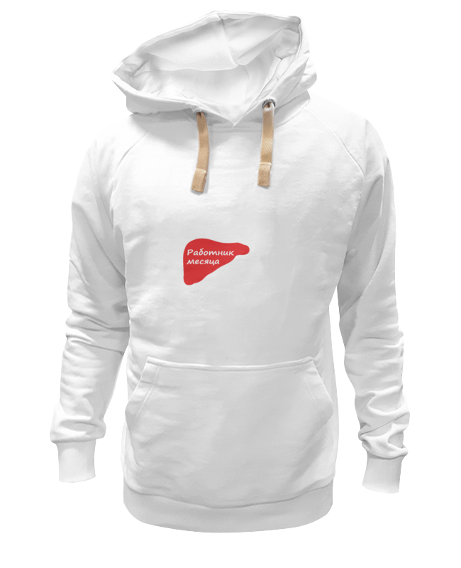 Толстовка Wearcraft Premium унисекс Printio Работник месяца футболка wearcraft premium printio печень работник месяца