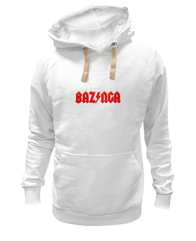 Толстовка Wearcraft Premium унисекс Printio Bazinga! (базинга) толстовка wearcraft premium унисекс printio bazinga базинга