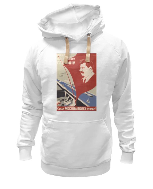 Толстовка Wearcraft Premium унисекс Printio Советский плакат, 1937 г. cn 09 кружка перелет москва ванкувер 1937 г 450 мл carmani