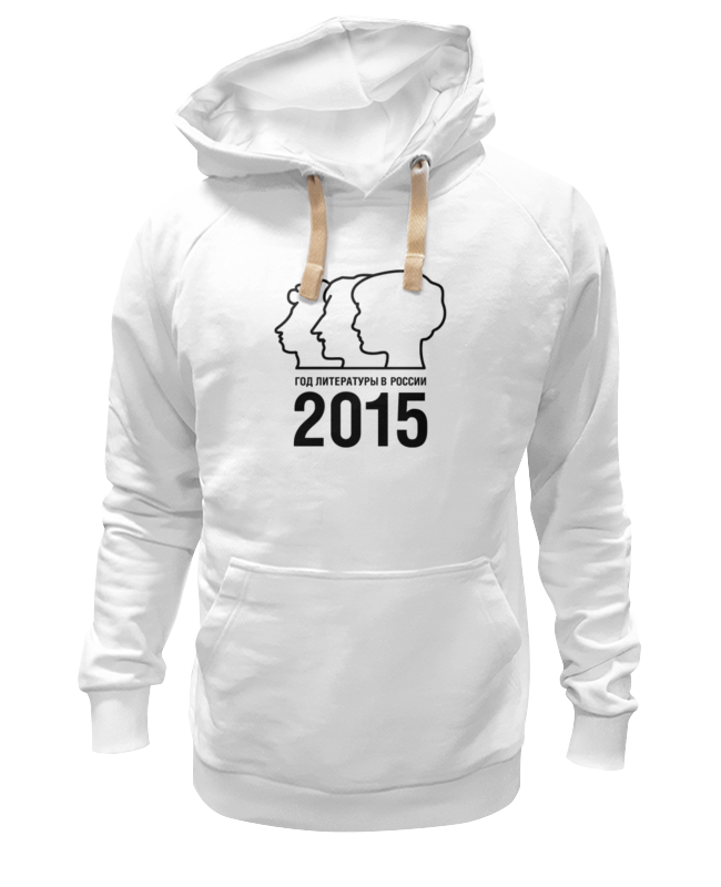 Толстовка Wearcraft Premium унисекс Printio Год литературы (2015) толстовка wearcraft premium унисекс printio 2015 – год козы