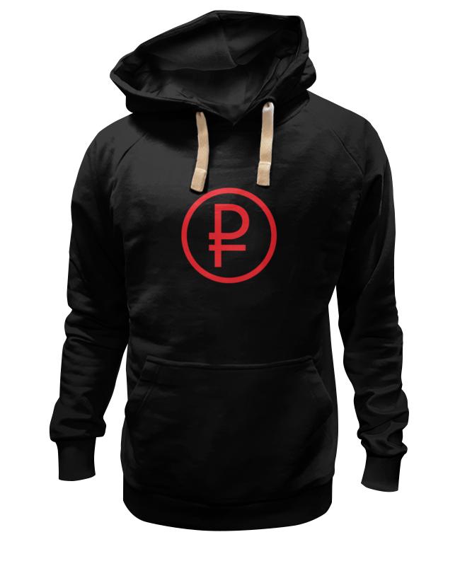 Толстовка Wearcraft Premium унисекс Printio Стоп, рубль футболка wearcraft premium slim fit printio стоп рубль