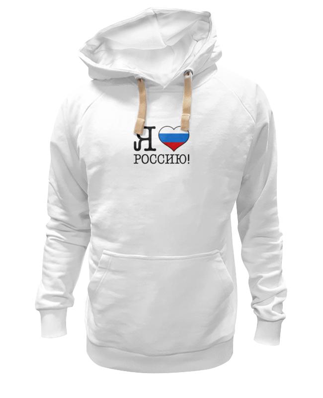 Толстовка Wearcraft Premium унисекс Printio Я люблю россию! print bar я люблю россию