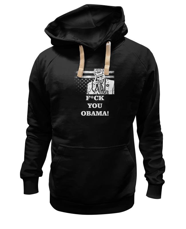 Толстовка Wearcraft Premium унисекс Printio F*ck you obama! сумка printio f ck you
