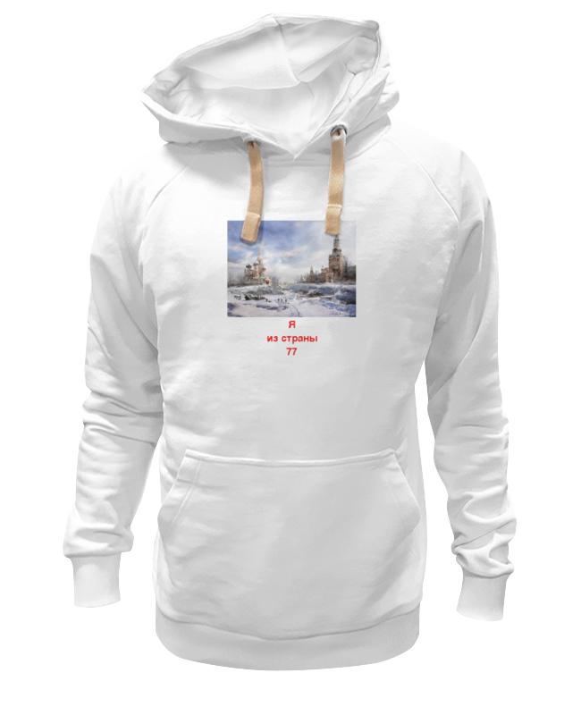 Толстовка Wearcraft Premium унисекс Printio Ядерная зима детская футболка классическая унисекс printio ядерная зима