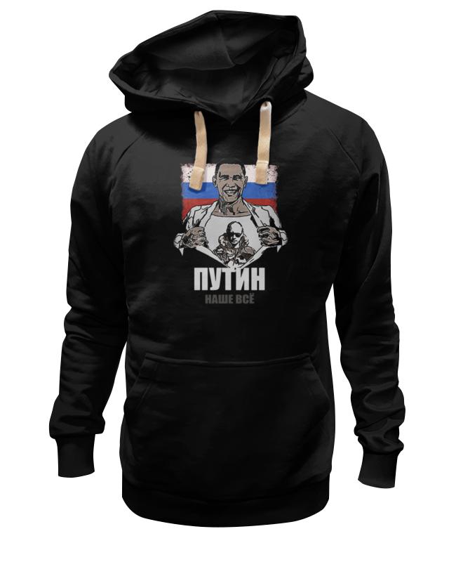 Толстовка Wearcraft Premium унисекс Printio Путин президент толстовка wearcraft premium унисекс printio лучший друг президент путин