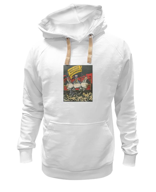 Толстовка Wearcraft Premium унисекс Printio Советский плакат, 1920-х г. (в. дени) толстовка wearcraft premium унисекс printio советский плакат красная москва 1921 г