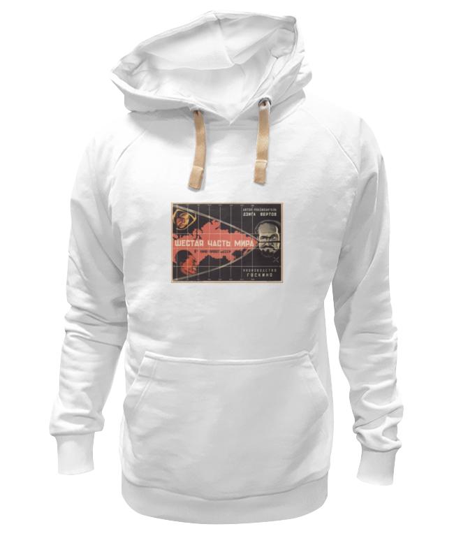 Толстовка Wearcraft Premium унисекс Printio Афиша к фильму шестая часть мира, 1926 г. футболка wearcraft premium printio афиша к фильму пышка 1935 г