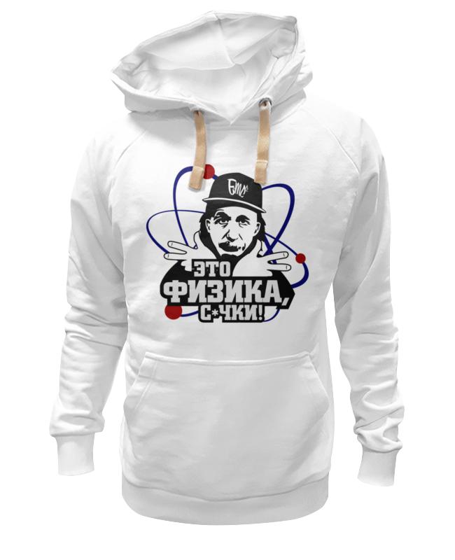 Printio Это физика! футболка wearcraft premium printio это физика