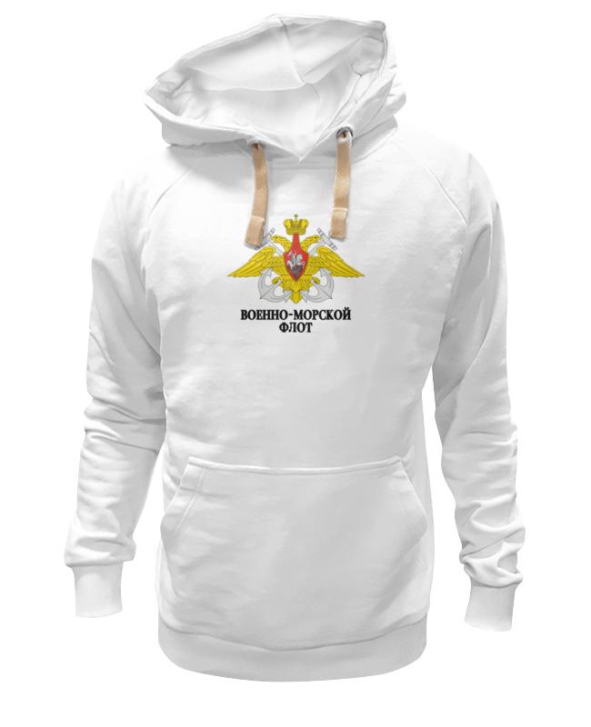 все цены на Толстовка Wearcraft Premium унисекс Printio Военно-морской флот
