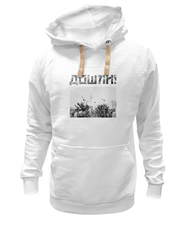 Толстовка Wearcraft Premium унисекс Printio Дошли! | 9 мая