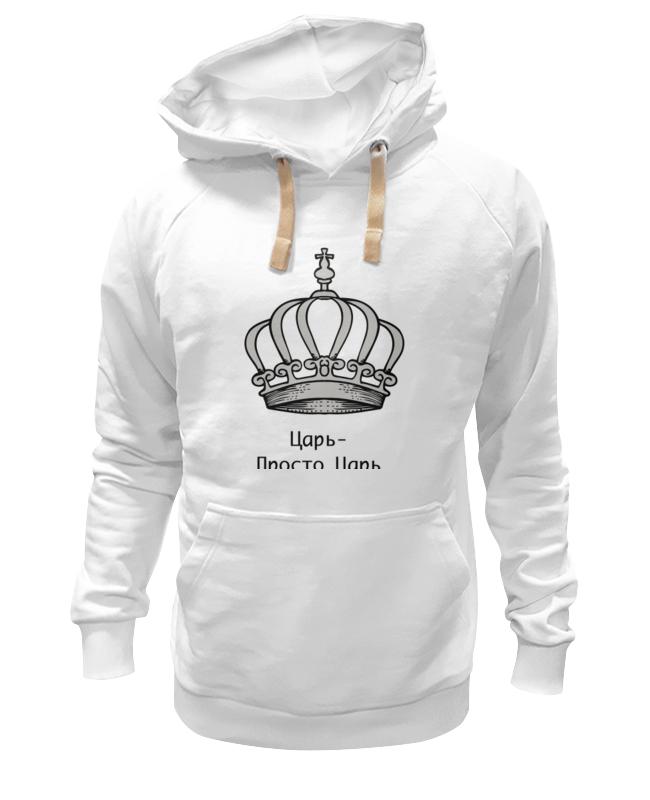 Толстовка Wearcraft Premium унисекс Printio Царь-просто царь лонгслив printio царь просто царь