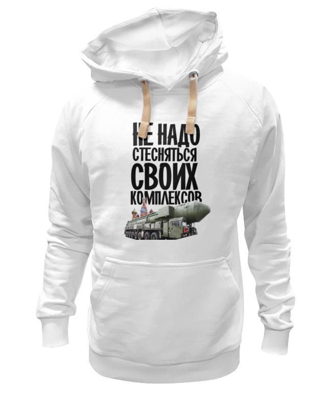 Толстовка Wearcraft Premium унисекс Printio Не надо стесняться by hearts of russia helen dickson conspiracy of hearts