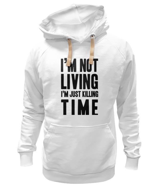 Толстовка Wearcraft Premium унисекс Printio Я не живу, а убиваю время футболка wearcraft premium slim fit printio я не живу а убиваю время