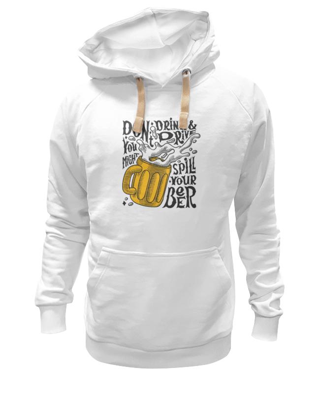 Printio Пиво (beer) сумка printio пиво beer